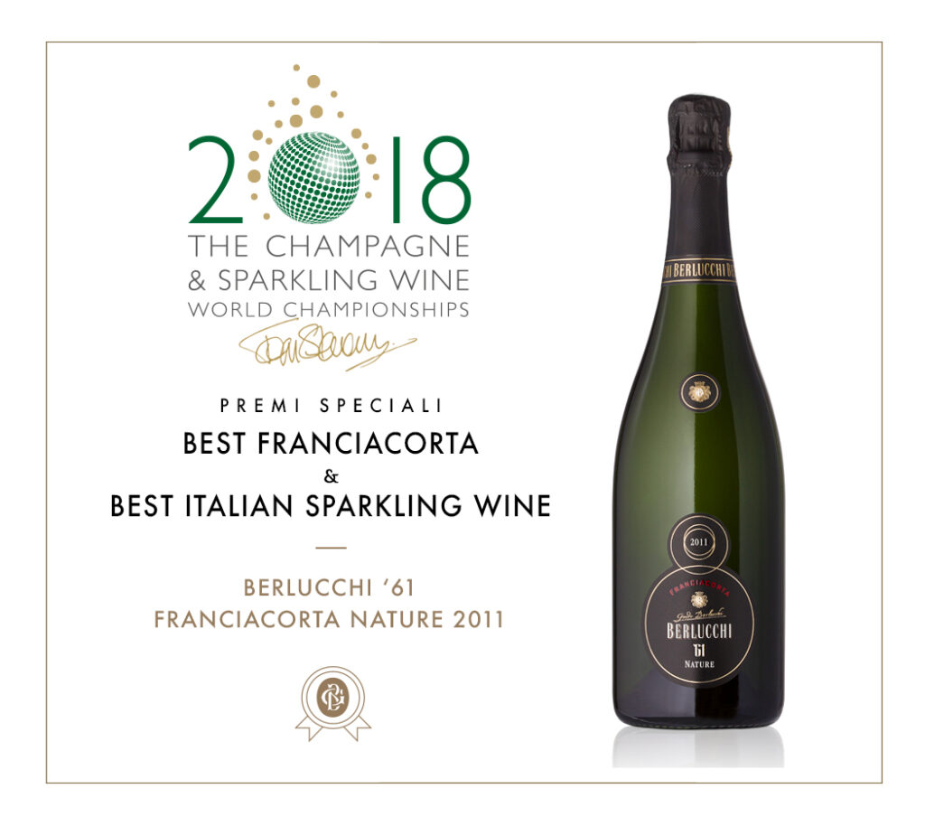 champagne sparkling wwc-2